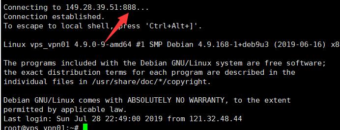 修改Vultr的SSH端口号 (2)