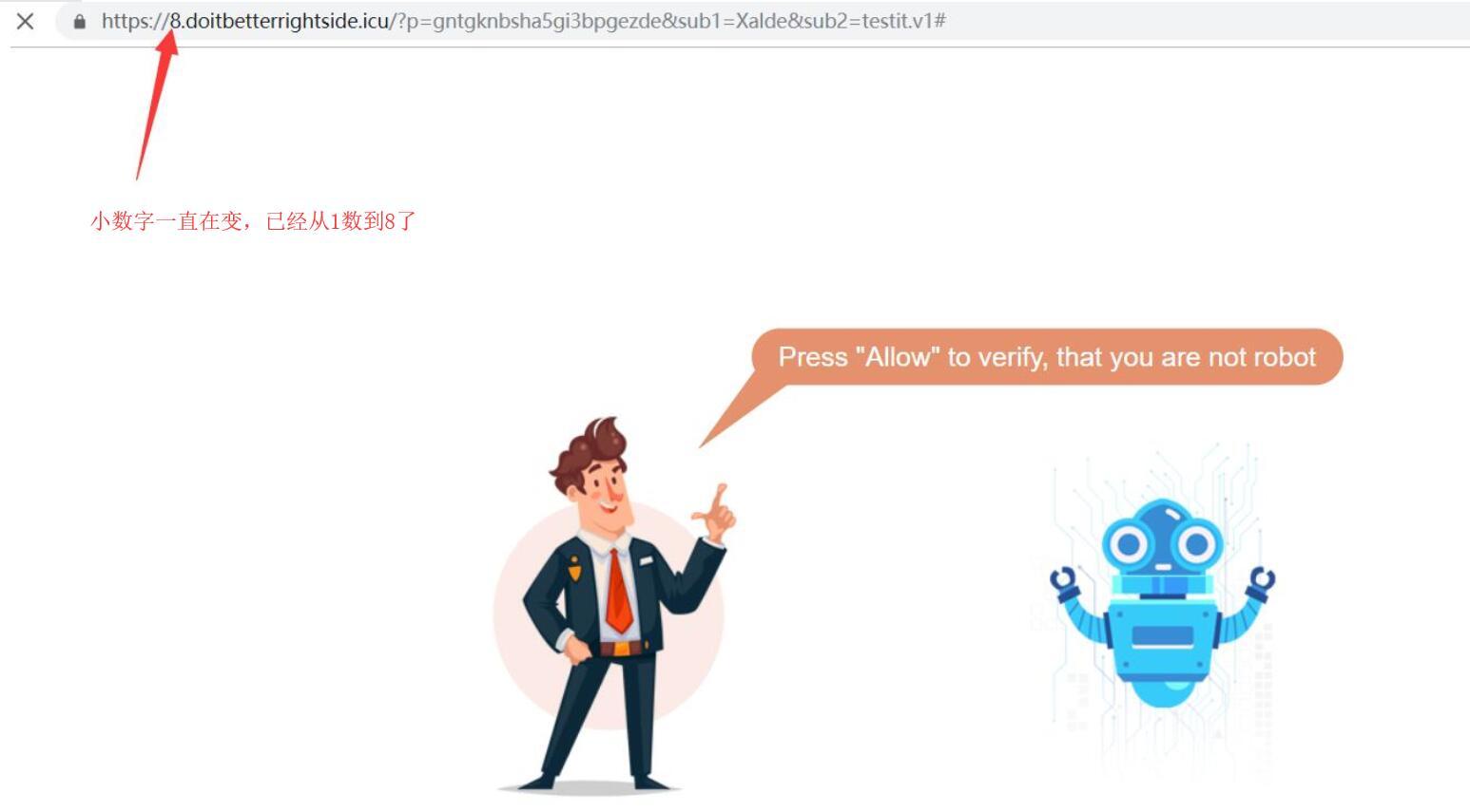 Chrome谷歌浏览器广告弹窗 (1)