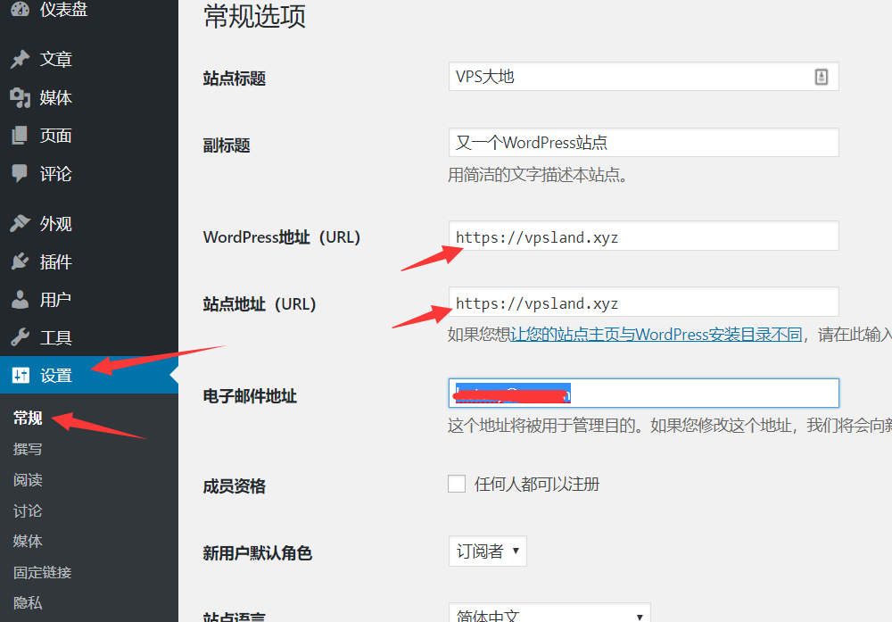 VPS下wordpress的HTTPS如何设置 (1)