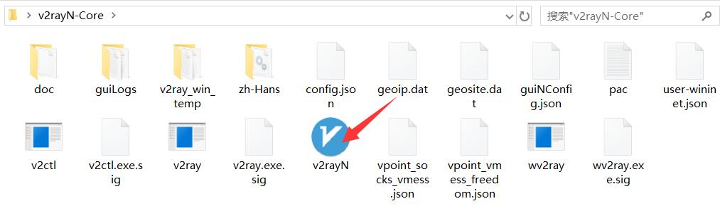 vpn搭建教程-V2Ray教程 (10)