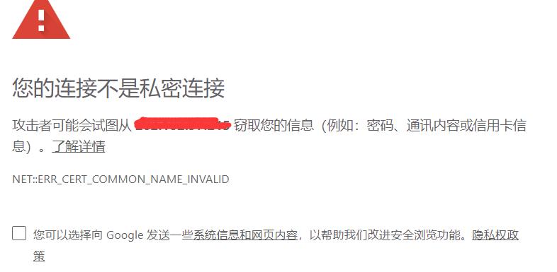 vultr搭建wordpress教程 (11)