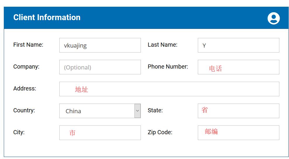 HostWinds注册流程&设置 (5)