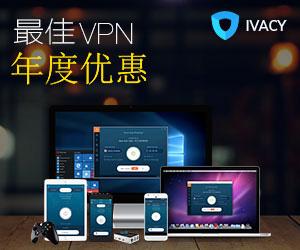 Youku-unblock